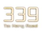 Property Project   - 339 Tai Hang Road