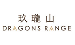 �h�n�s Dragons Range