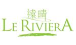 ���� Le Riviera