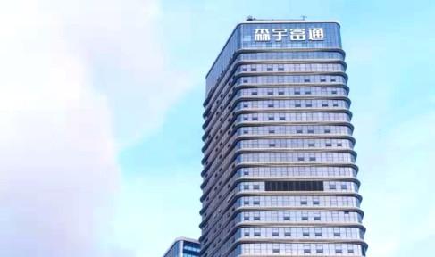 森宇富通商務大廈, 珠海市拱北區